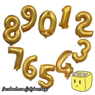 Gold 16 Inch Number Balloons