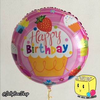 18 Inch Round Birthday Cup Cake Foil Balloon
